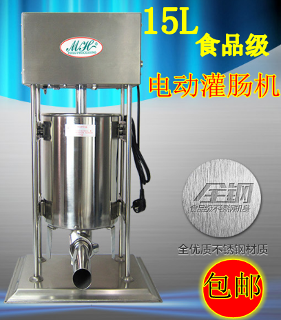 Electric enema machine 15l commercial vertical stainless steel sausage machine hot dog machine sausage machine sausage filling machine home