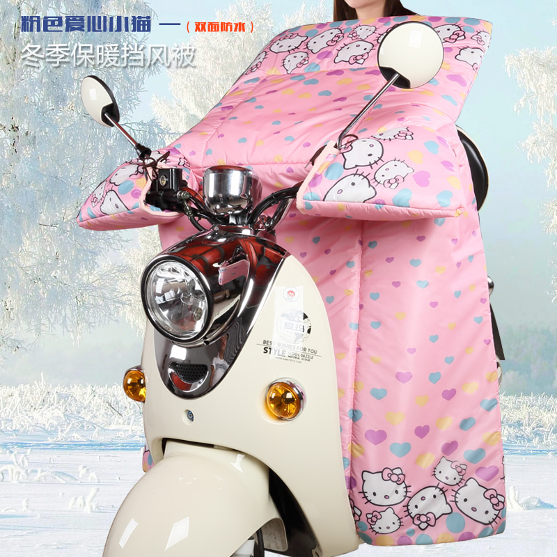 Electric motorcycle windshield was winter tram windshield antifreezing chest protector rain siamese male and female plus thick velvet leggings gauntlets