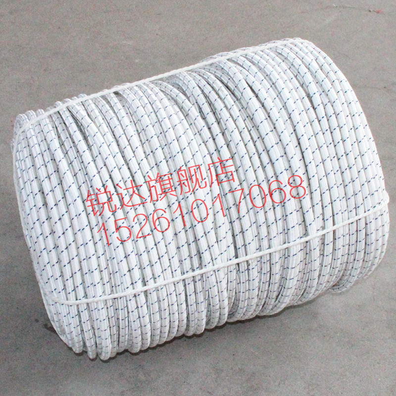 Electric traction rope tow rope electric traction rope rope construction electrical insulation dupont mm6 rope 14 tons of factory outlets