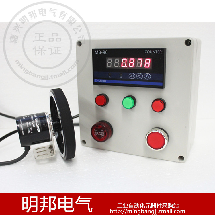 Electronic digital meter counter kee control with encoder meter length measuring instrument with a communication port can link Computer
