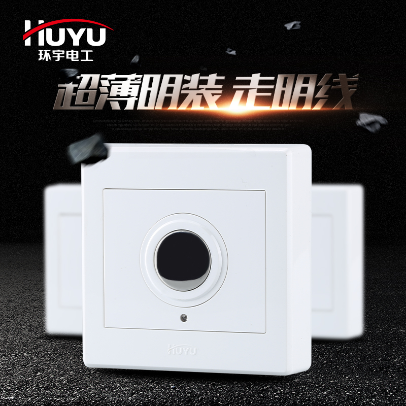 Elegant white panel 86 universal surface mounted touch delay switch corridor induction touch delay switch wall switch open wire