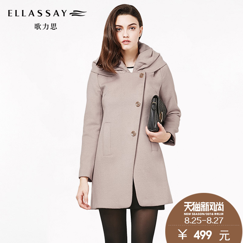 Ellassay ellassay woolen coat autumn and winter fashion wild coffee color coat and long sections women
