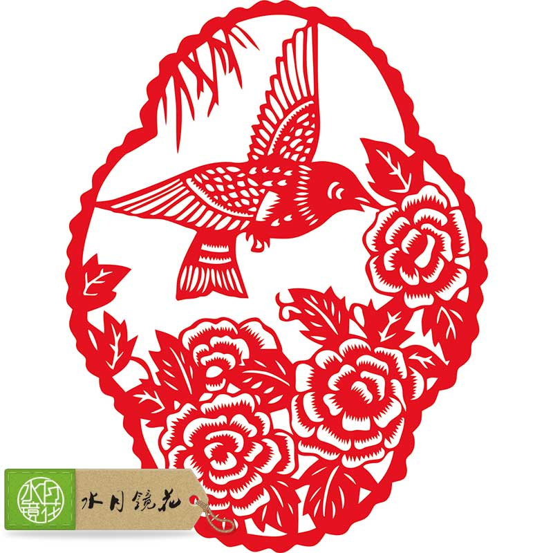 China cutting back flowers china cutting back flowers shopping get quotations elusive mirror flowers niaoyuhuaxiang grilles bird traditional art of paper cutting paper cutting chinese new year mightylinksfo