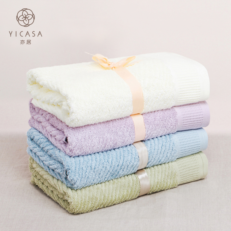 Elysee also ranks yicasa cotton imported egyptian cotton towels towel large bath towel gift set of custom embroidery