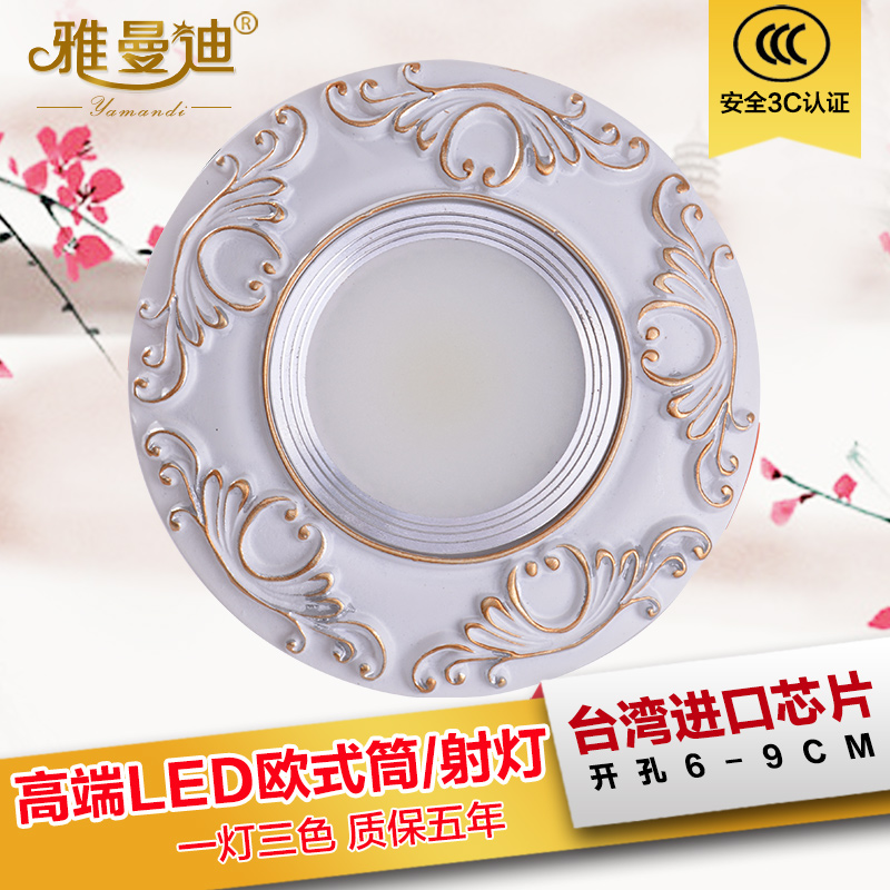 Embedded ceiling lamp american continental led downlight hole 67.58 centimeters backdrop ceiling cat bovine spotlight