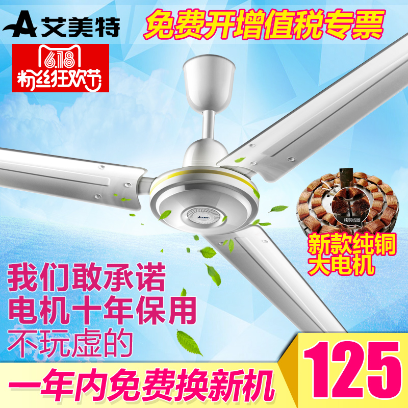 Get Quotations · Emmett Ceiling Fan Household Iron Leaf Fan Living Room  Project 1.2m48 Fan Industrial Ceiling Fan