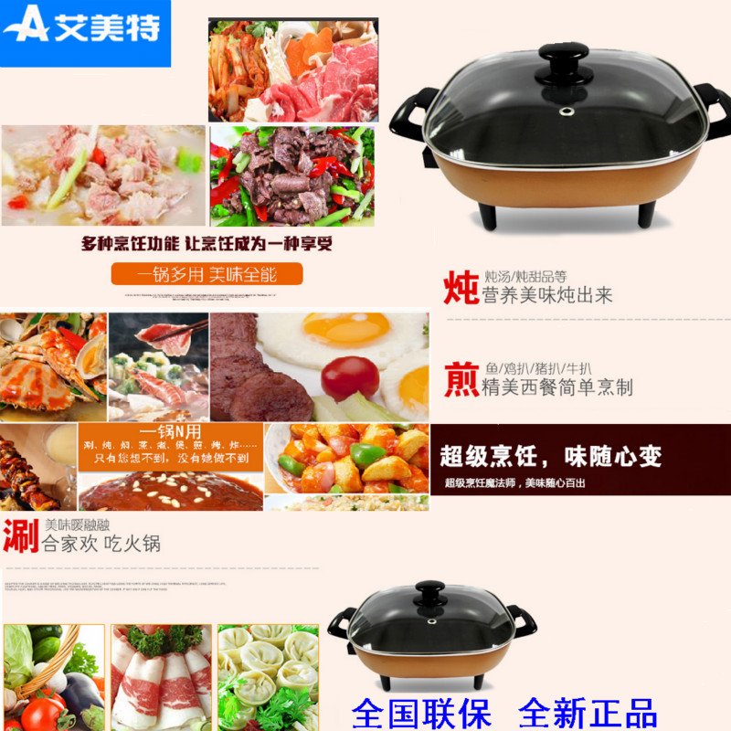 Emmett electric pan cooker cookers electric cooker pot small saucepan mini multifunction electric skillet household wok