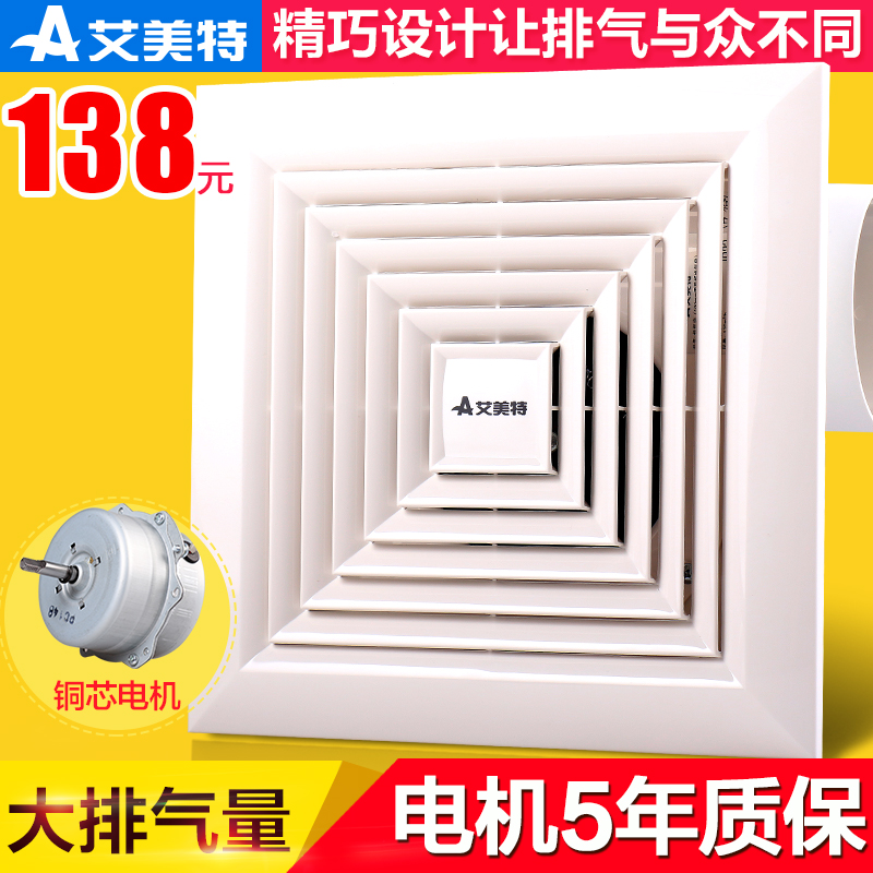 Emmett ventilator fan exhaust fan industrial exhaust fan kitchen exhaust fan xc15e pipeline blower bathroom