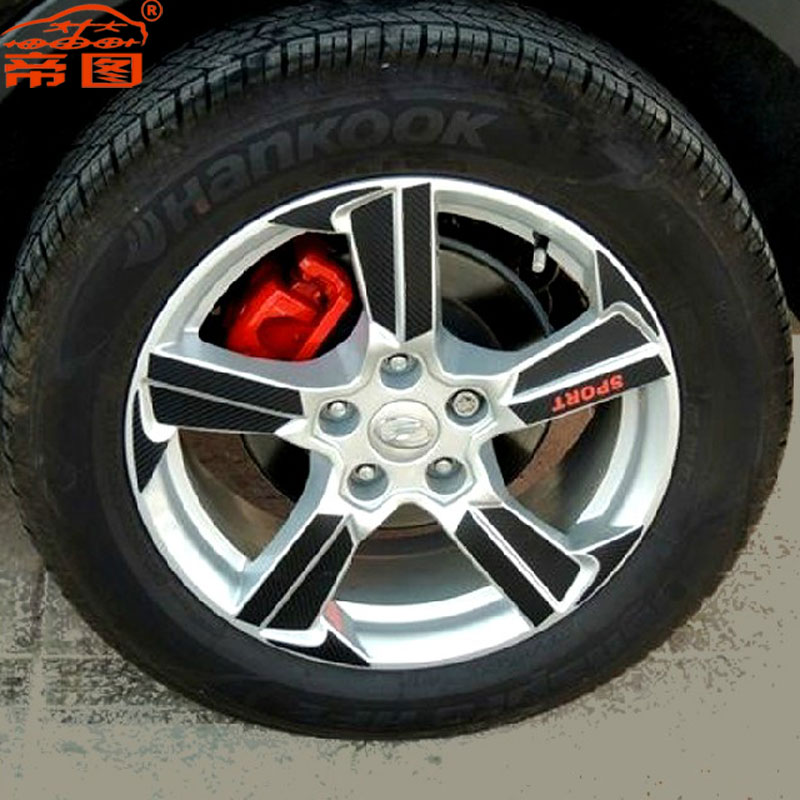 Emperor figure car stickers suitable for faw pentium pentium x80 x80 modified wheel hub stickers stickers personalized car stickers carbon fiber wheels stickers
