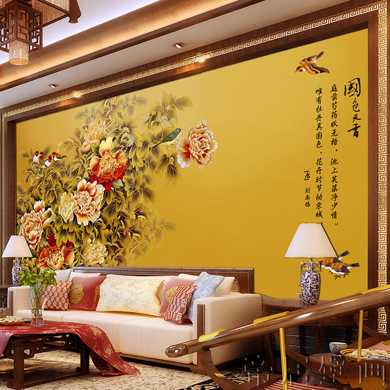 Get Quotations Emperor Habitat Large Murals Tv Background Wall Painting The Living Room Nonwoven Wallpaper Mural