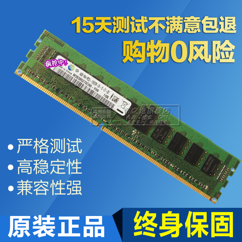 Emperor selected article hynix server memory 4g 2rx8 pc3l-10600r ecc reg 1rx4 within