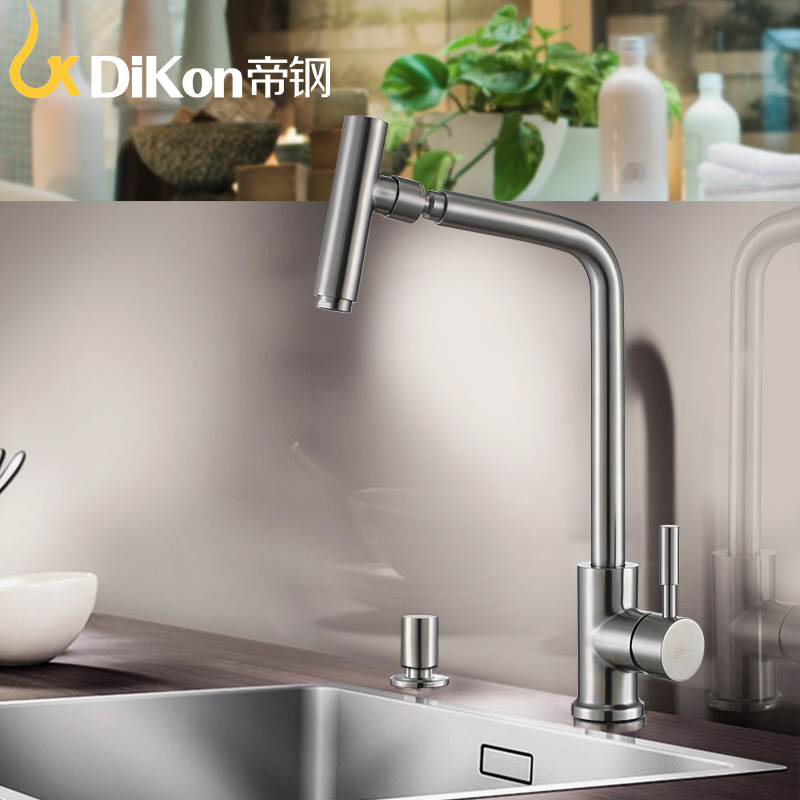 Emperor steel universal rotating faucet hot and cold vegetables basin faucet brushed 304 stainless steel wash basin vegetables pool faucet