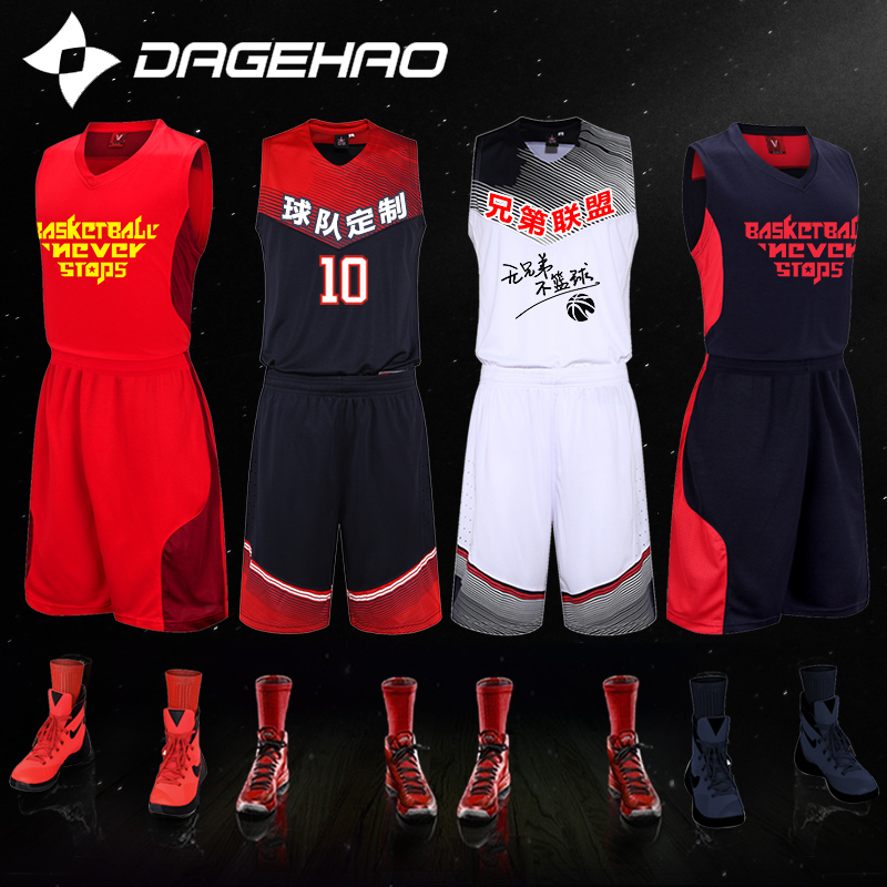 Empty edition basketball clothing basketball clothes suit male team usa dream eleven dream team training suit breathable wicking jersey buy custom