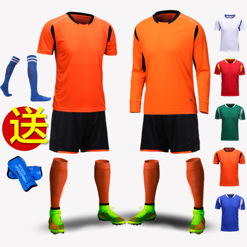 Empty edition long sleeve soccer jersey football clothes suit custom short male soccer training suit light board jersey breathable wicking jersey