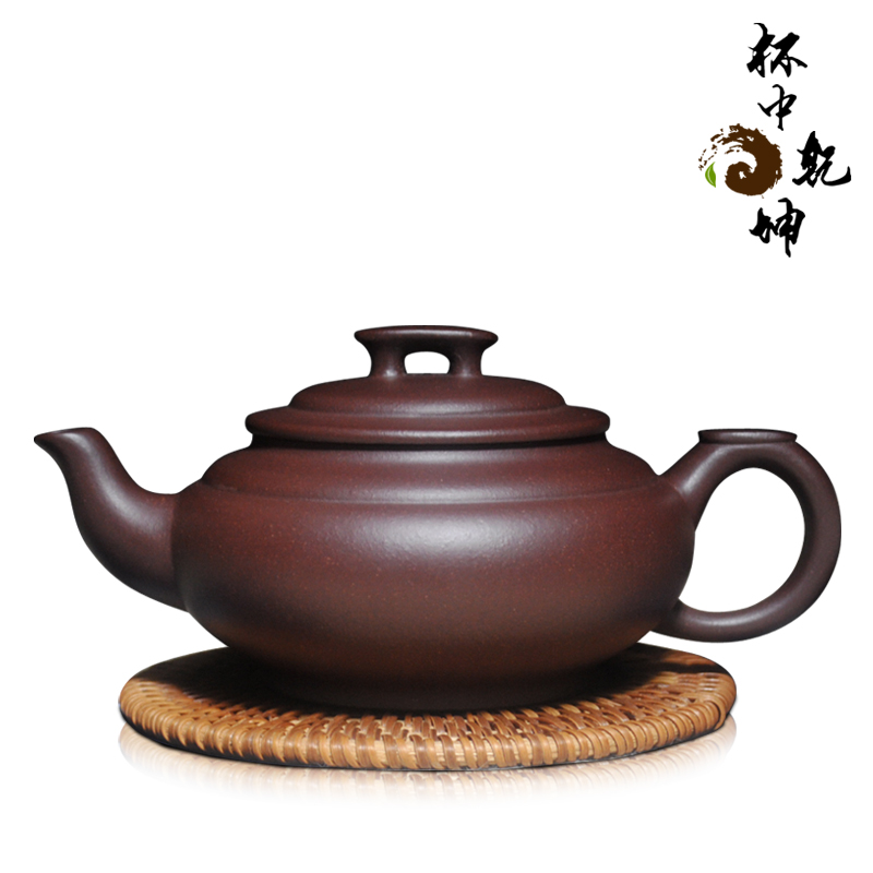 End! universe cup yixing purple clay ore famous handmade purple clay teapot boutique collection level on newbridge