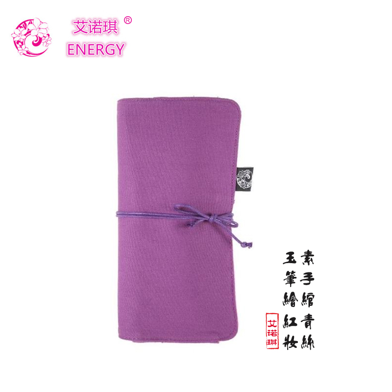 Energy/ai nuoqi brushes bag purple canvas bag storage bag 19 large capacity