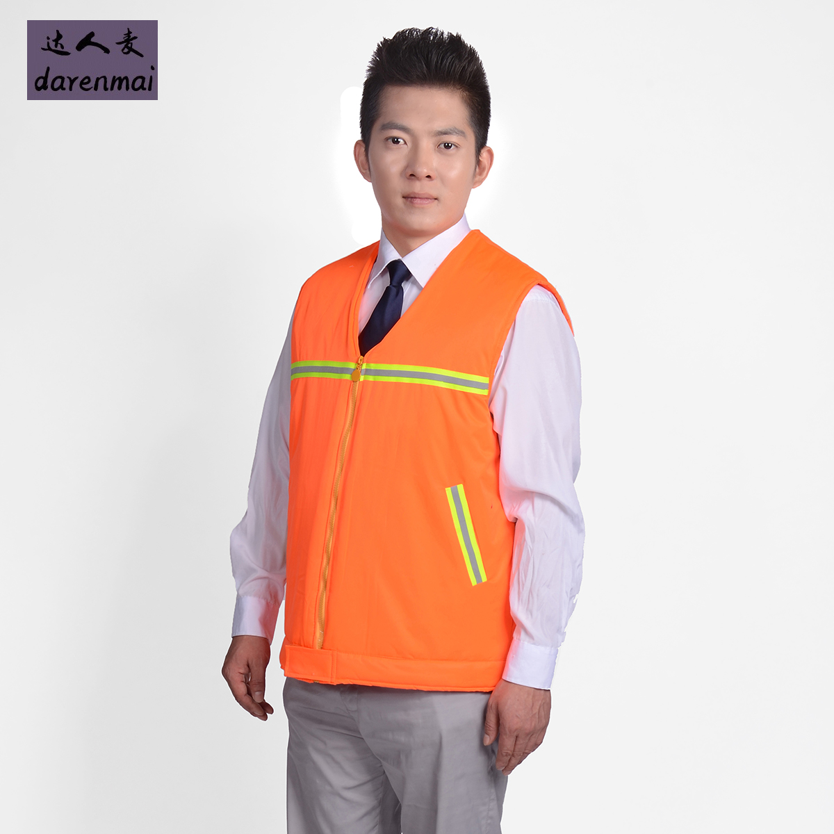 Engineering overalls vest vest fall and winter padded cotton vest cotton vest reflective vest vest vest sanitation sanitation winter