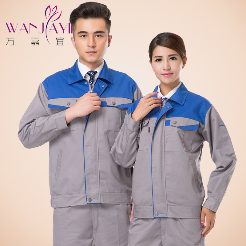 Engineering services fall and winter clothes electrical service sleeved overalls protective clothing factory machine repair service repair service hotel engineering