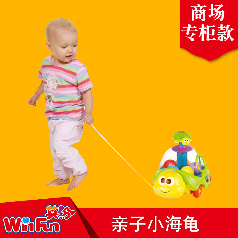 English fun infant toys musical pull the pull rope infants and young children baby toddler crawling exercise game gifts