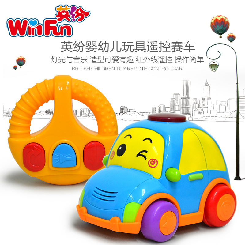 English fun infant toys remote control train car racing two to five years old music baby boys and girls children's educational