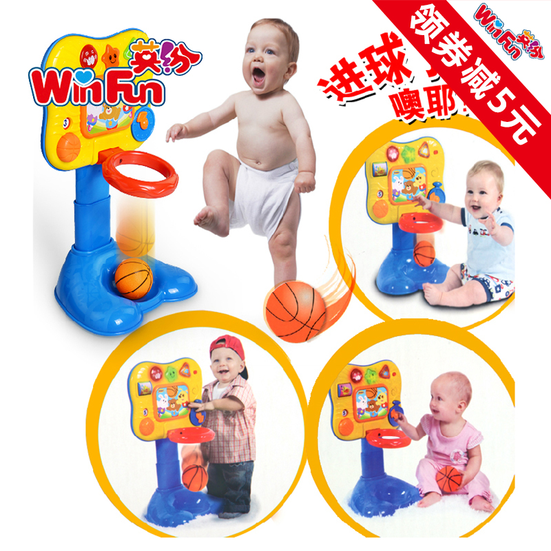 English fun toy baby child little slam dunk basketball sports fitness toys infant cast basket gift