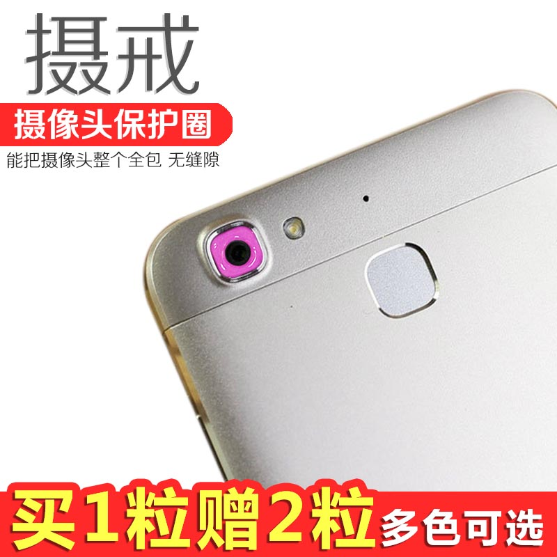 Enjoy the cool mice huawei 5s 5s phone protection film camera lens after lens ring worn scratch stickers