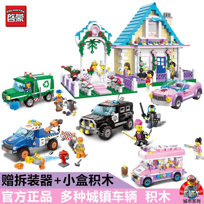 Enlightenment particles girl fight inserted plastic building blocks assembled model toy city series marriage room 1129