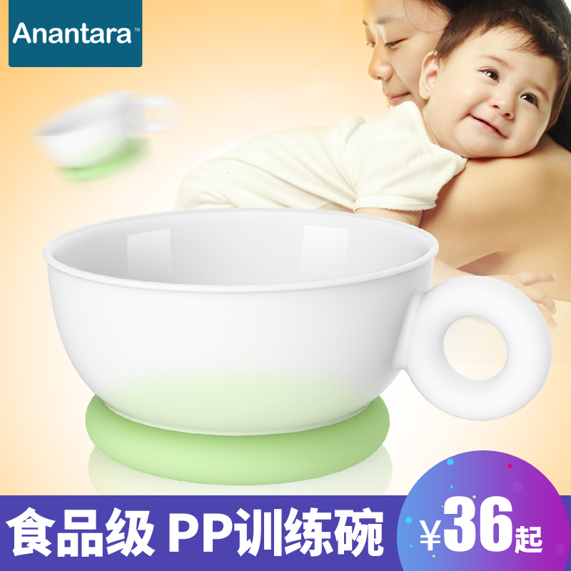 Enno tong baby ears bowl bowl popular brands of infant baby food supplement children's tableware superacid training bowl