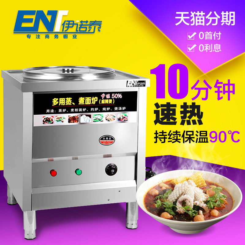 Eno thai commercial gas cooking stove cooking stove energy saving electric cooking barrel double insulation soup stove