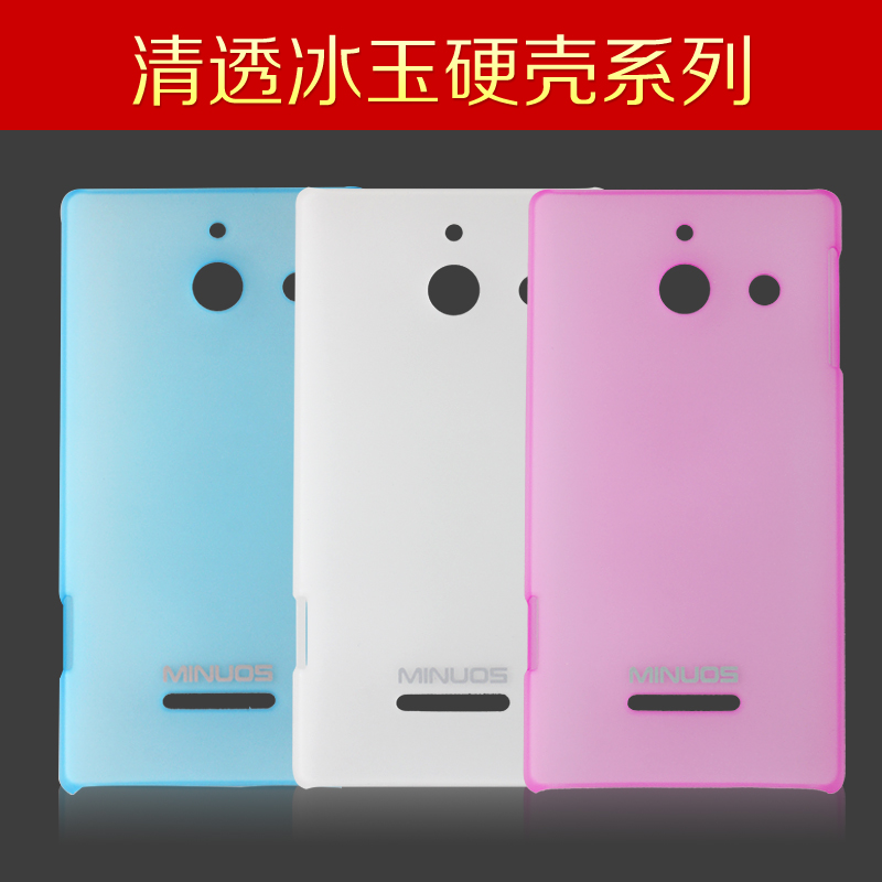 Ente si huawei w1 protective shell huawei huawei w1 w1 phone shell mobile phone sets shell protective sleeve refreshing