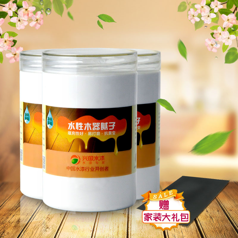 Environmental waterborne wood furniture repair cracks filled with putty putty paste putty wood putty nail holes wood white