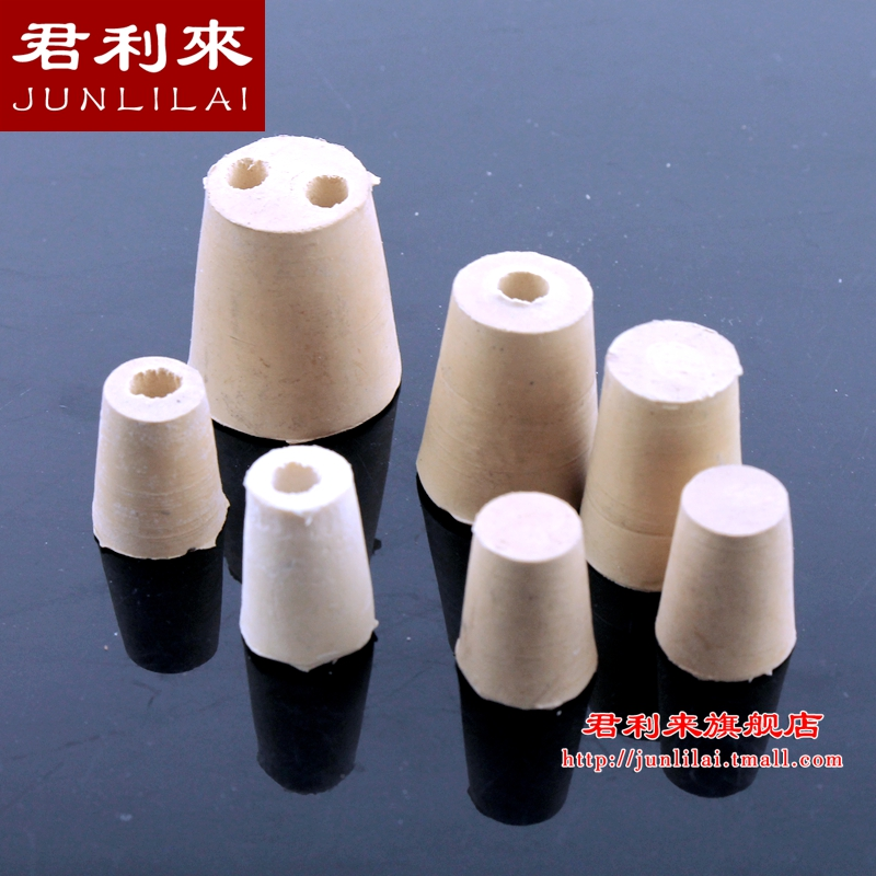 Erlenmeyer flask erlenmeyer flask test tube with a rubber stopper 18mm caliber chemical laboratory haplopore biforate perforated rubber stopper stopper