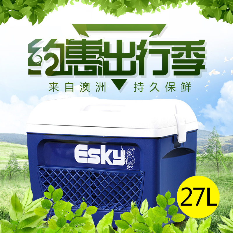 Esky outdoor incubator freezer 27 liters pu car home business portable ice fishing box box 27l