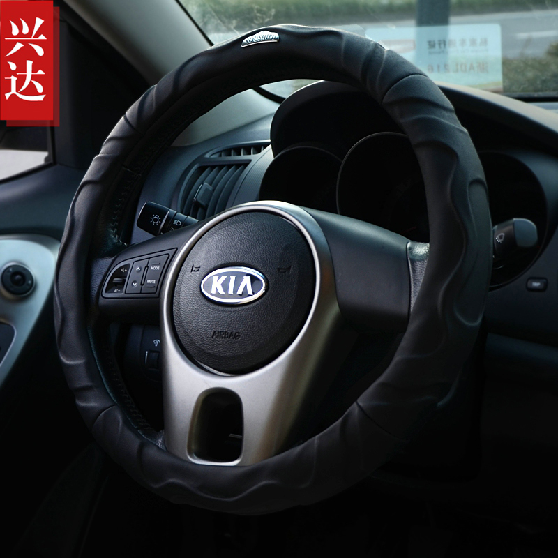 Especially the master kia k2 k3 k5 sportage sportage cerato show malfoy reddy special steering wheel cover