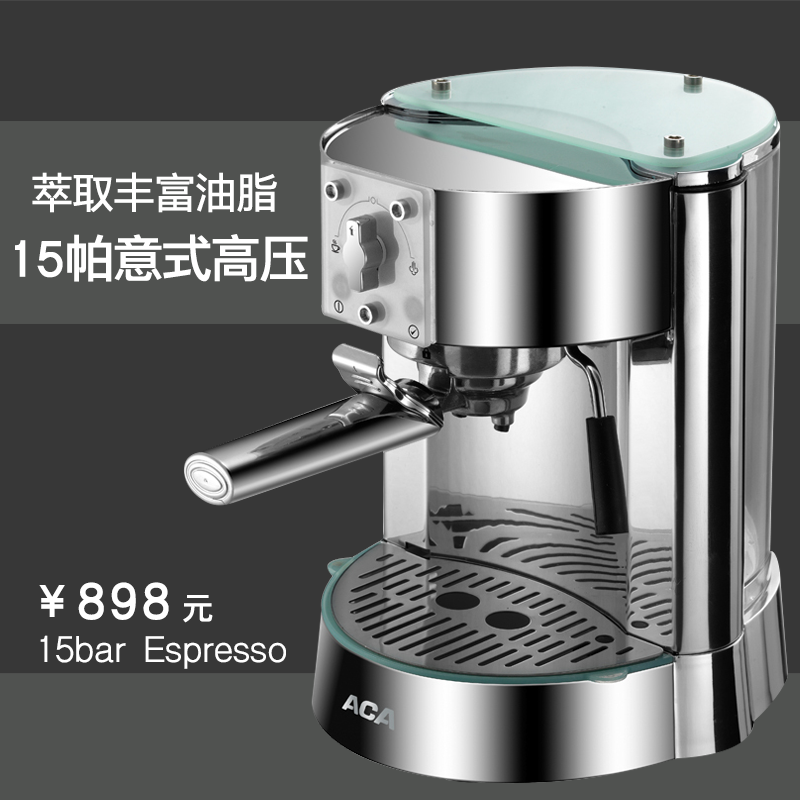 Espresso coffee machine coffee maker aca/north american electric home office AC-EG10B 15 Pa pressure coffee machine