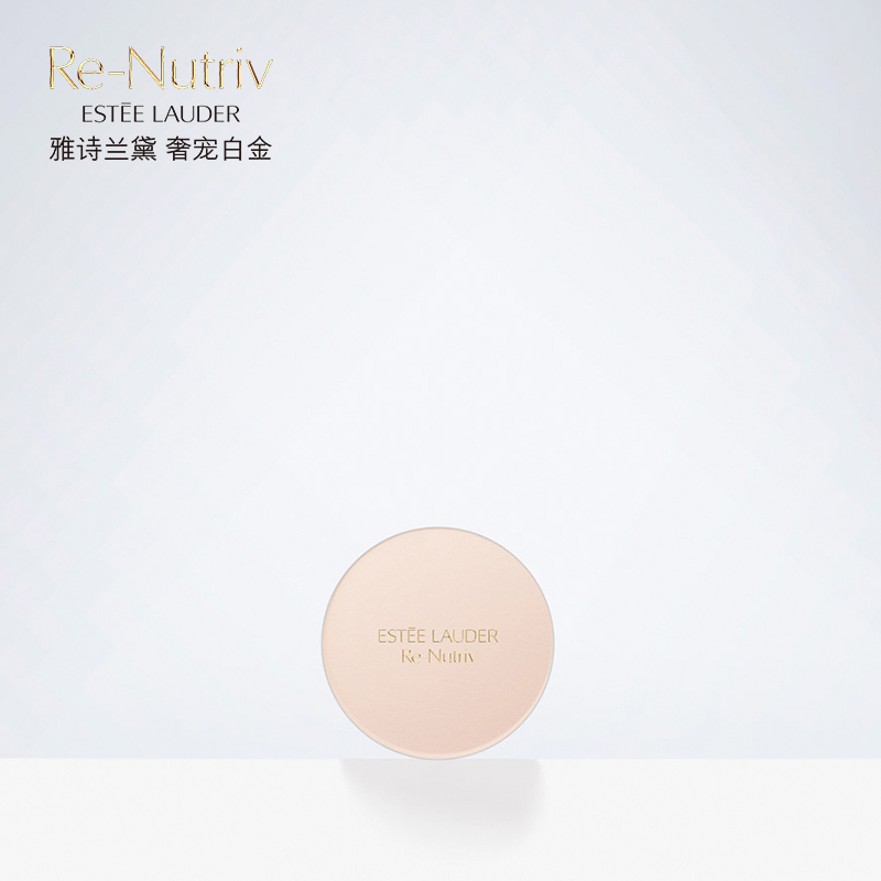 Estee lauder platinum double platinum zhen to run support energizing powder powder spf16/pa + + + concealer