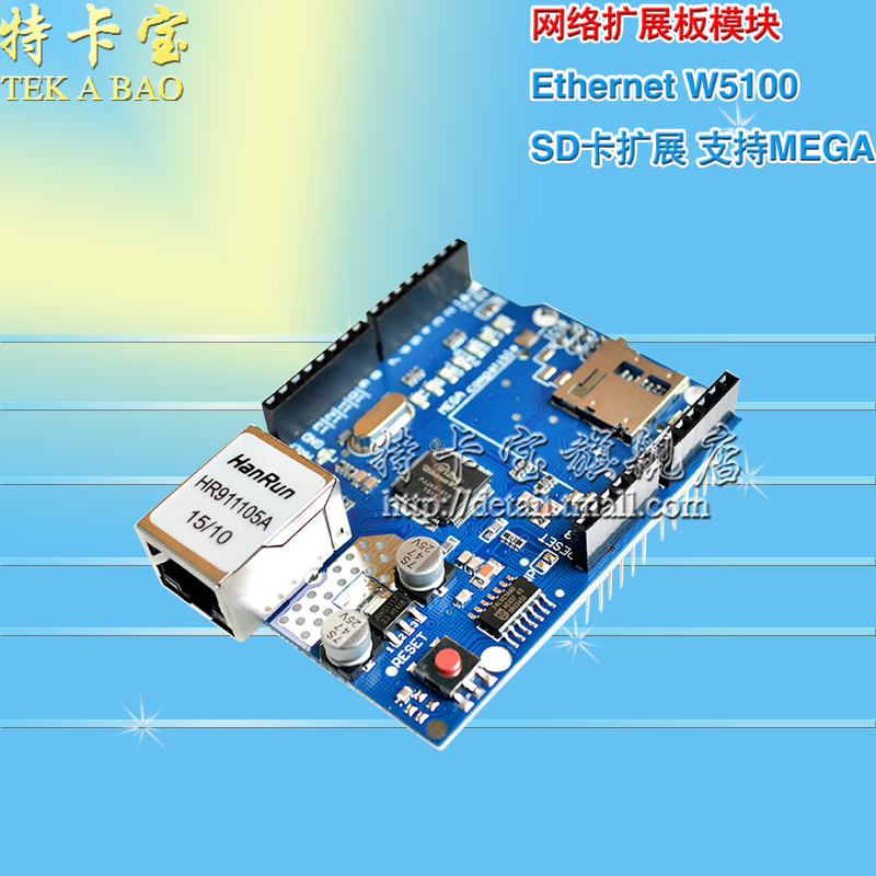 Ethernet w5100 network expansion board sd card expansion module ethernet chip