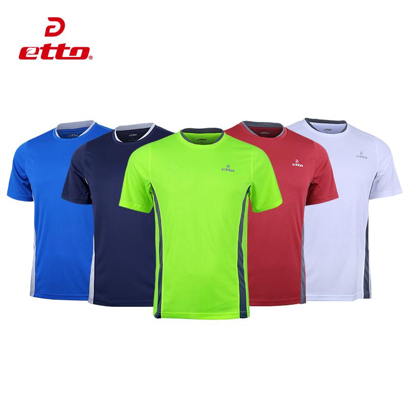 a422cefc25c Etto english soccer jersey short sleeve men s soccer football training shirt  tops short sleeve t-