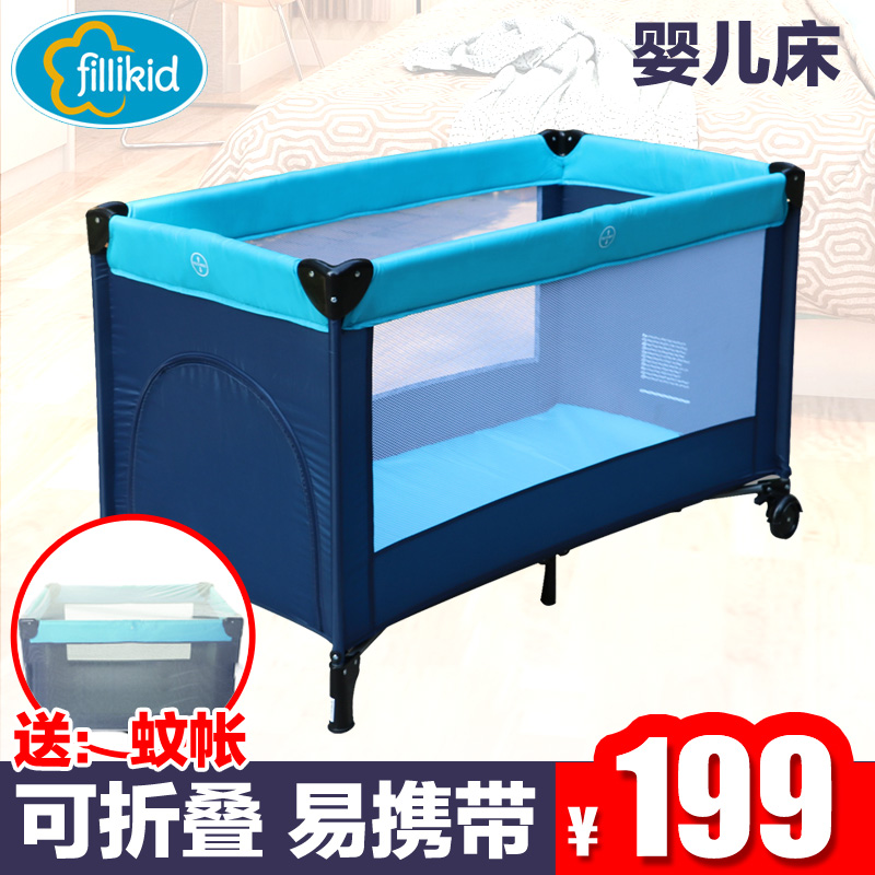 Euclidian hercribon fillikid portable multifunction portable folding crib playpen shaker environmental children