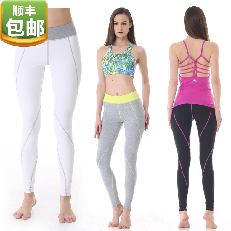Eukanuba lotus 2015 spring and summer lines imported professional yoga fitness elastic beam leg pants yoga clothes suit