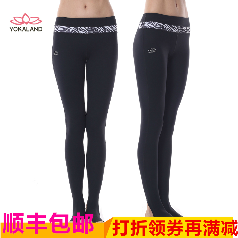 Eukanuba lotus new autumn and winter high quality fashion zebra pattern was thin step foot pants yoga pants trousers BPW021