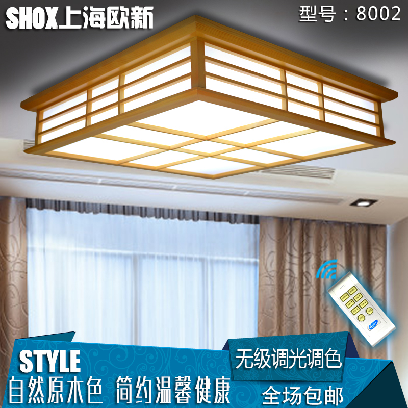 Europe new led ceiling lights japanese tatami wooden bedroom living room light wood color without pole dimmer 8002