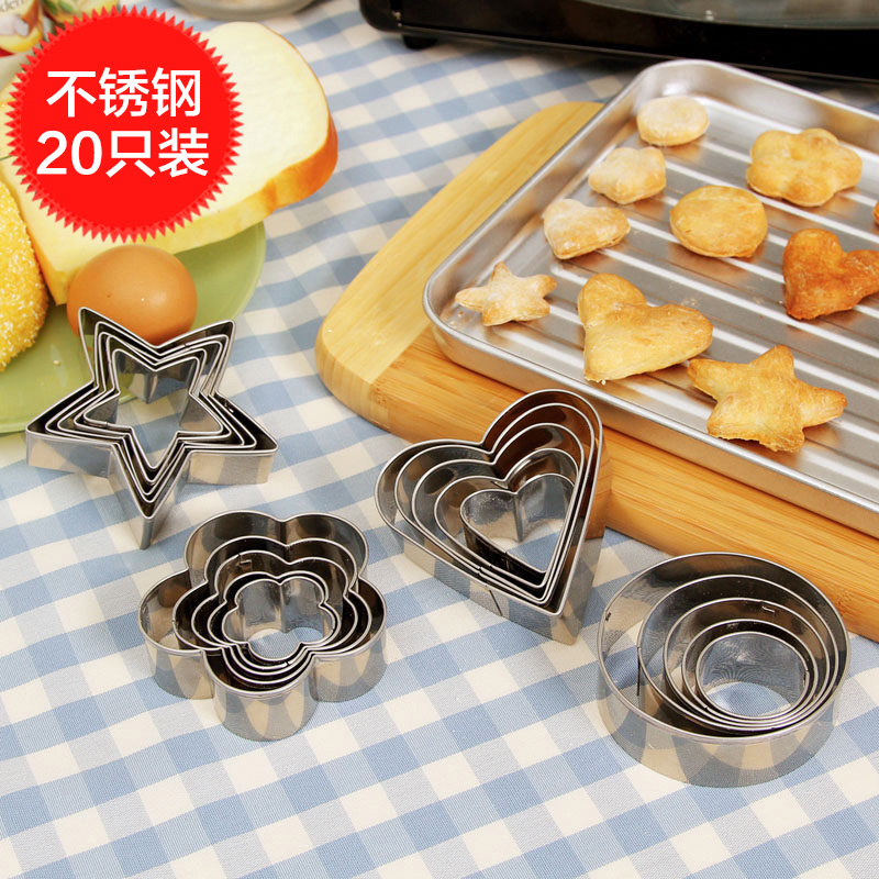 Europe yun chul stainless steel creative biscuit pastry moon cake moon cake mold mold food mold oven baking diy tools