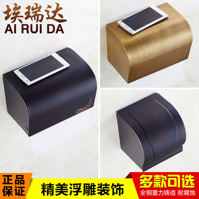 European and american style black antique longer waterproof box of toilet paper toilet paper holder tissue box full of copper bathroom shelving racks