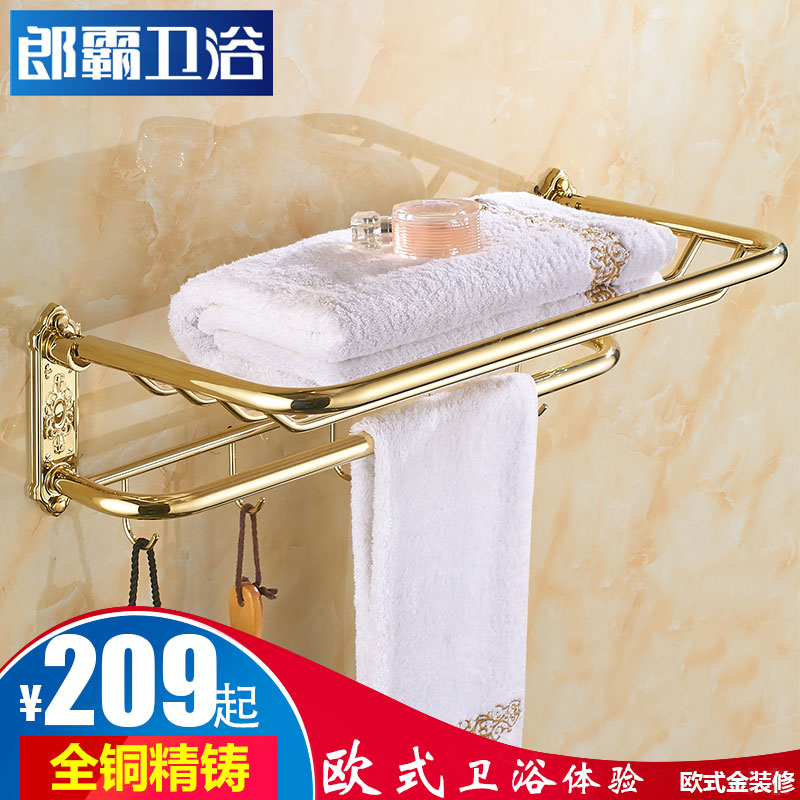European antique bathroom full copper folded towel rack towel rack bathroom wall shelving racks golden towel rack towel rack activities