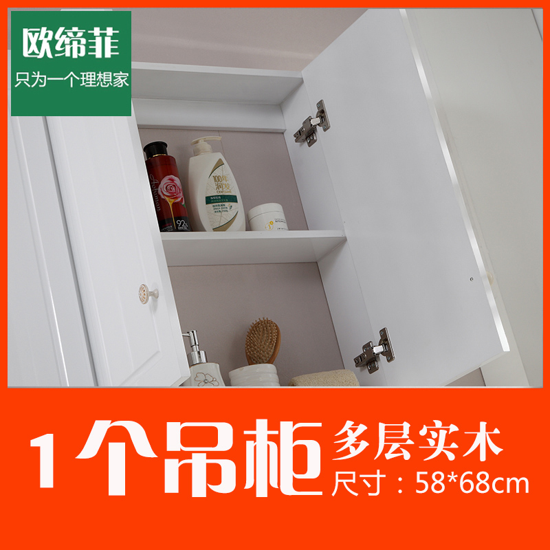 European association philippine multilayer wood cabinets wall cabinets lockers balcony cabinet versatile cabinet