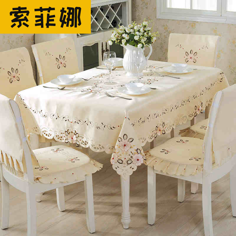 Get Quotations European Cloth Embroidered Table Runner Tablecloth Rectangular Coffee Chair Covers Cushion Pillow