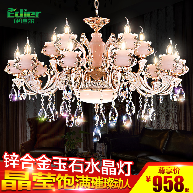 European crystal chandelier lamp living room minimalist atmosphere zinc alloy crystal lamp restaurant marble villa duplex staircase lighting
