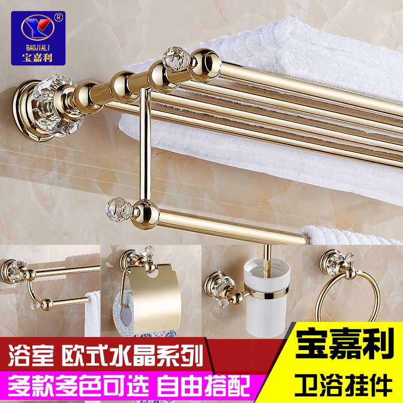 European crystal rose gold bathroom towel rack bathroom towel rack bathroom towel rack suit racks five gold pendant