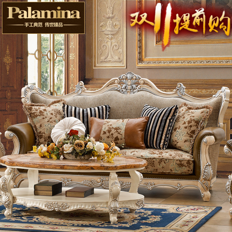 European fabric sofa french carved wood sofa sofa american luxury villa leather sofa furniture